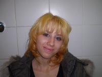 Анна Масягина, 11 ноября 1988, Рязань, id135881143