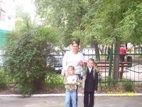 Альона Мостова, 18 мая 1980, Житомир, id142008463