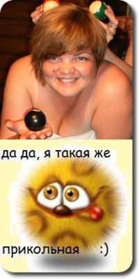 Светлана Колодяжная, 30 июня , Тисуль, id28768726