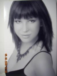 Marina Shlyakhta, 14 марта 1984, Минск, id84706157
